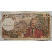 Франция 10 франков 1971 г.