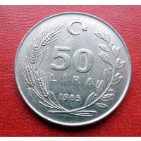 50 лир 1985 года Турция  - из коллекции