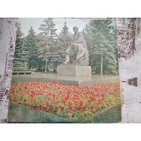 Пластинка Песни о В.И. Ленине