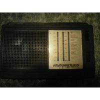 """Радиоприемник """"Альпинист 320"""" с встроенным блоком питания. Не рабочий."""