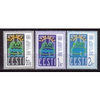 Эстония 1993 75-я Годовщина республики символы государства **