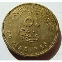 Египет 50 пиастров 2008 г