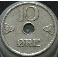Норвегия 10 эре 1926 (72)