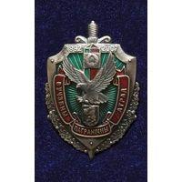Знак. Пограничная служба. Учебный отряд. Сморгонь. 1992 - 2007. ПВ.