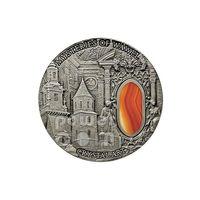 """Ниуэ 2 доллара 2013г. Хрустальное искусство: """"Тайны Вавеля"""". Монета в капсуле; подарочном футляре; сертификат; коробка. СЕРЕБРО 62,27гр.(2 oz)."""