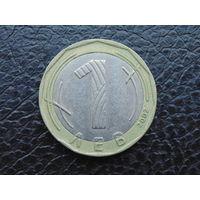 Болгария  1 лев 2002г., биметалл.