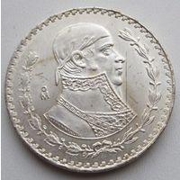 Мексика, песо, 1963, серебро