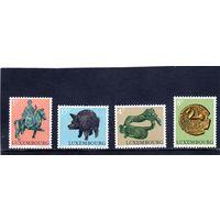 Люксембург. Ми: 858-861.Археологические реликвии, монеты.Государственный музей.1973.