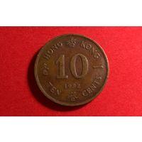 10 центов 1982. Гонконг.
