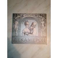 """Джованни Бокаччо """"Декамерон: избранные эротические новеллы"""" CD"""