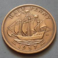 1/2 пенни, Великобритания 1957 г.