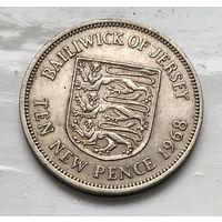 Джерси 10 новых пенсов, 1968 3-6-13