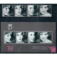 Принцесса Диана Гибралтар 2007 год серия из 4-х марок и 1 блока