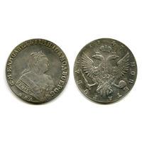 Россия 1747 монета РУБЛЬ копия РЕДКАЯ
