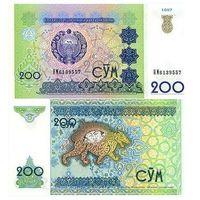 Узбекистан 200 сум образца 1997 года UNC p80