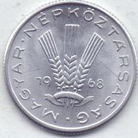 Венгрия, 20 филлеров 1968 года.