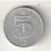 Чехословакия 5 геллер 1979