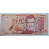 Венесуэла 50000 Боливаров 1998, XF, 613