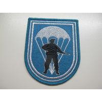 Шеврон 527 отдельная рота специального назначения Беларусь