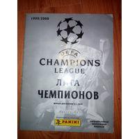 Журнал для наклеек Лига Чемпионов(League Champions 1999-2000)