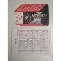 Карманный календарик . Электронный баян Топаз . 1988 год