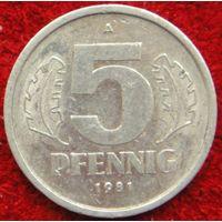 6861:  5 пфеннигов 1981 Германия