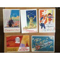 Покупка старых открыток цены 1