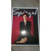 Spiegel журнал //мода//дизайн 1999 г на английском языке