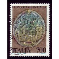 1 марка 1990 год Италия 2155