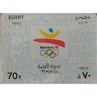 Египет Олимпиада 1992г.