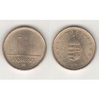 Венгрия km692 1 форинт 2002 год (al)(f15)