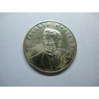 "Монета.Казахстан 50 тенге 2002 года ""Габиден Мустафин""."