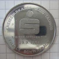 Серебрение. Медали, Жетоны, Подвесы. По вашей цене  .7-81