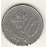 10 гуарани 1976 г.