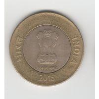 10 рупий Индия 2015 Лот 1700