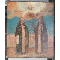 Икона Преподобные Зосима и Савватий Соловецкие.