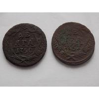 ДЕНГА 1750-1751 ГОД