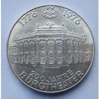 Австрия 100 шиллингов 1976 200 лет Бургтеатру