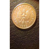 2 гроша 1992
