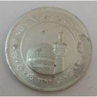 Иран (ИРИ) 5000 риалов 2015, Мавзолей Имама Резы, Исламская Республика Иран