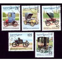 5 марок 1997 год Западная Сахара Драндулеты