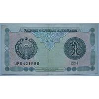 Узбекистан 1 сум 1994 г.