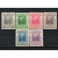 Албании Княж 1914 Князь Вильгельм Вид Стандарт #IIa-f*
