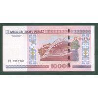 10000 рублей ( выпуск 2000 ), UNC. Серии ПТ.