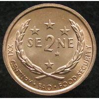 Самоа 2 сене 2000 ФАО холдер