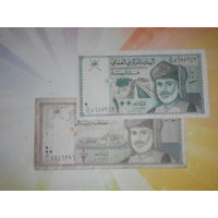 Оман100байс и 1/2реала 1995г