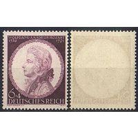 1941 - Рейх - 150 лет смерти Моцарта Mi.810 **