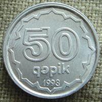 50 гяпиков 1993 Азербайджан