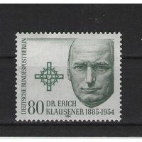 Западный Берлин 1984г. Mi N 719** 50 лет со дня смерти Ериха Клаузенера Католического деятеля