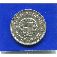 Великобритания 3 пенса 1940 , серебро